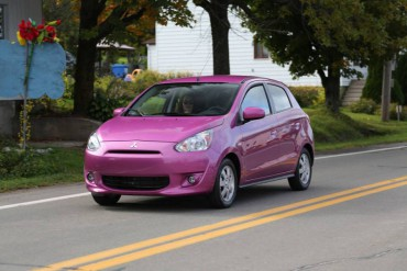 The Mitsubishi Mirage ES is a sub-compact sedan that makes a great city commuter vehicle.