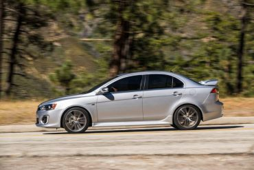 The 2016 Mitsubishi Lancer is an agile, handsome compact sedan that can be equipped with AWD.